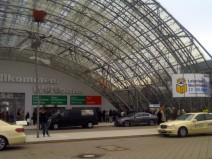 Foto vom Eingang der Leipziger Buchmesse